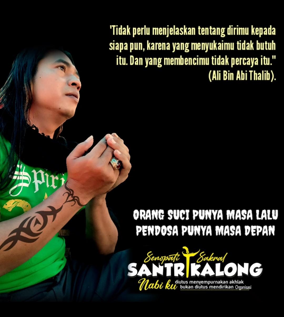 """Syifaul Anam, S. PdI Padepokan Gubug Angkring """"Al Ghoniyyah""""  Gambyak - Keras Kulon - Gerih - Ngawi - Jawa Timur, (Gambar Tatto Ilustrasi)"""