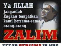 Sosok Ini Ngaku Kafir Tapi Siap Gantikan Habib Rizieq Shihab Dipenjara!